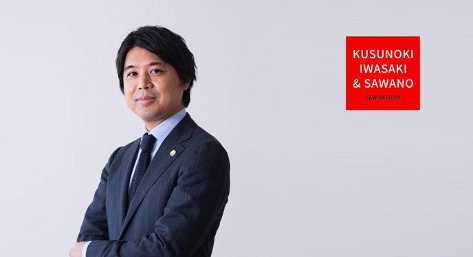 3/4 専門講座 岩崎先生